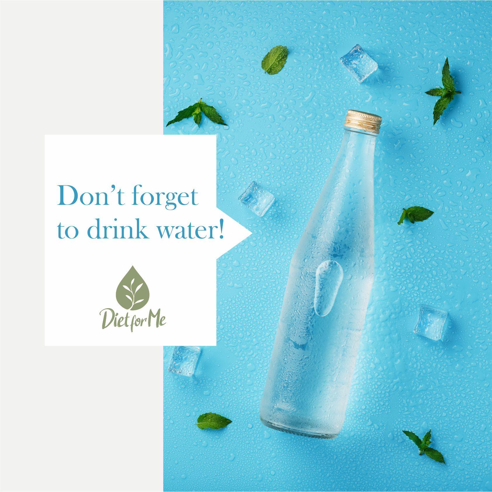 Δεν ξεχνάμε να πίνουμε νερό κατά τη διάρκεια της ημέρας